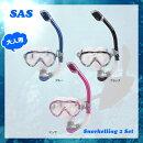 SASエスエーエススノーケリング2点セットマスクシュノーケリングセットスノーケルシュノーケル20400