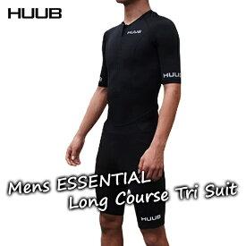 【NEWモデル!今だけスイムキャッププレゼント!あす楽!全国送料無料!】HUUB フーブ メンズエッセンシャルロングコーストライスーツ Mens ESSENTIAL Long Course Tri Suit HBMT19020 トライアスロンウェア