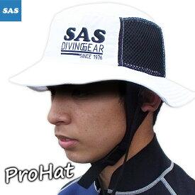 【在庫一掃!赤字処分の60%OFF!】SAS エスエーエス プロハット 40039 サーフハット 帽子