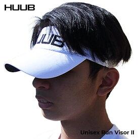 【あす楽!】HUUB フーブ サンバイザー ランバイザー2 Run Visor2 HBAC19100 トライアスロン ランニング トレーニング