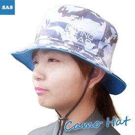 【あす楽!全国送料無料で半額50%OFF!】SAS エスエーエス カモハット 40043 サーフハット 帽子