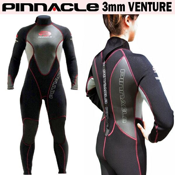 【期間限定特価!全国送料無料!】[女性用]PINNACLE[ピナクル]3mmウェットスーツ[ベンチャー]チタンコーティング仕様[フルスーツ]Pinnacle aquatics