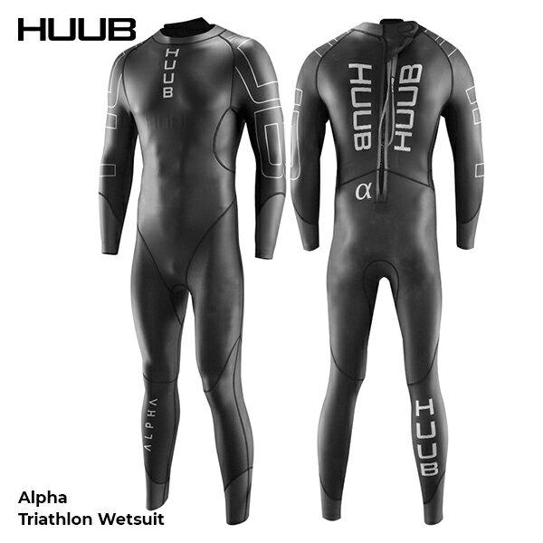 【2019年NEWモデル!あす楽!全国送料無料!】男性用 HUUB フーブ トライアスロン用 ウェットスーツ アルファ Alpha トライアスロン専用ウエットスーツ Triathlon Wetsuit メンズ HBMW19505