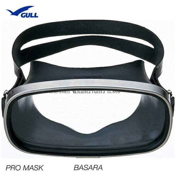 GULL ガル BASARA バサラ ブラックラバーマスク A-0102