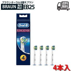 ブラウン オーラルB 替えブラシ 歯間ワイパー付ブラシ/FLOSS ACTION 4本 EB25-4-EL [輸入品]