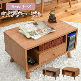 ミニテーブル リビングテーブル センターテーブル ソファーテーブル 幅60 奥行 42.5 高さ 35 可愛い ミニ テーブル おしゃれ 茶 ブラウン 子供 ナチュラル ローテーブル 60cm 机 座卓 高級感 パソコン シンプル ロータイプ 小さい