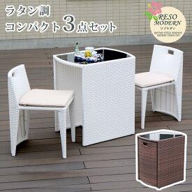 ガーデン テーブル 3点 セット おしゃれ ガーデンテーブル カフェテーブル チェア 3点 セット テーブル1脚 チェア2脚 四角 バルコニー ベランダ テラス ウッドデッキ 庭 屋外 ガーデンファニチャー 木製ガーデンテーブル テラステーブル スクエア