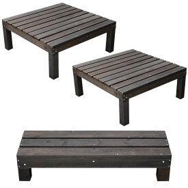 ガーデンベンチ 木製 屋外 縁側 ウッドデッキ 踏み台 テラス ベンチ おしゃれ 長椅子 チェア 縁台 飾り棚 庭 バルコニー ガーデンチェア 椅子 イス いす デッキチェア 木製ガーデンチェア 木製チェア アンティーク 北欧 カフェテラス 木製 木