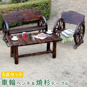 ガーデンテーブルセット 3点セット 木製 ガーデンテーブル カフェテーブル テーブル チェア 3点 セット テーブル1脚 チェア2脚 ガーデン おしゃれ 四角 バルコニー ベランダ テラス ウッドデ