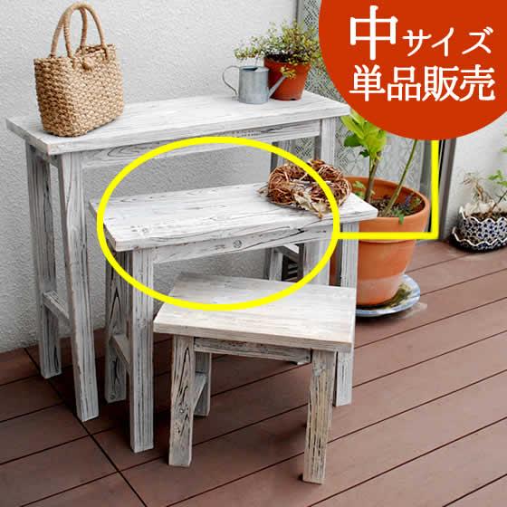 アンティーク 花台 室内 木製玄関 スツール 木製 北欧 お