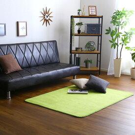 ラグ 厚手 ラグマット 1畳 カーペット ベージュ マイクロファイバー 洗える 130×185cm マット グリーン ブラウン 夏用 北欧 ウォッシャブル CARPET 洗えるラグ マイクロファイバーラグ 滑り止め すべり止め 床暖 厚手 絨毯 長方形