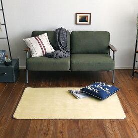 ラグ 厚手 ラグマット 1畳 カーペット ベージュ マイクロファイバー 洗える 100×140cm マット グリーン ブラウン 夏用 北欧 ウォッシャブル CARPET 洗えるラグ マイクロファイバーラグ 滑り止め すべり止め 床暖 厚手 長方形