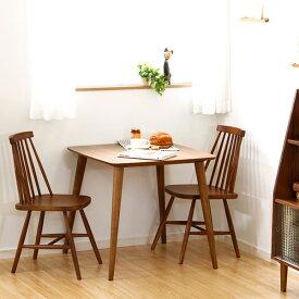 ダイニングテーブル 単品 テーブル 2人用 75 正方形 ひとり暮らし ワンルーム シンプル リビング 北欧テイスト ダイニング 通販 テーブルダイニング コンパクト カフェテーブル 食卓テーブル 食卓 ナチュラル 食卓 木製 北欧 一人暮らし