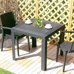 サイドテーブル ガーデン カフェ カフェテーブル ガーデンテーブル テーブル 単品 屋外家具 エクステリア 庭 園芸 140 ブラック カフェ風 バルコニー テラス モダン アウトドア用 コンパクト