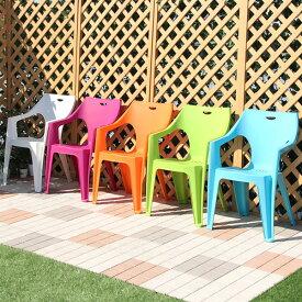 ガーデンチェア プラスチック スタッキングチェア 4脚セット おしゃれ 樹脂製