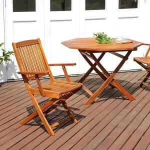 ガーデン チェア ガーデンチェア セット 屋外 おしゃれ チェアセット テラス チェアー 2脚 モダン 椅子 バルコニー 2脚セット ブラウン 茶 ガーデンチェアー キャンプチェア ガーデンファニ