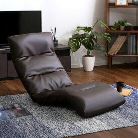 座椅子 おしゃれ コンパクト 安い リクライニング 座いす 一人掛け ソファ ソファー フロアチェア ソファベッド ロータイプ 1人掛け フロアソファ ロー ローソファ 北欧 リクライニングソファ 安い 1人 1人用 1人がけ フロア 腰痛 一人 一人用