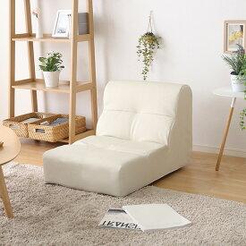 ソファー PVC レザー 合皮 革 革張り 皮 ソファ 座椅子 座いす 一人掛け 腰痛 座いす チェア チェアー 一人用 座イス コンパクト 一人暮らし 1人掛け おしゃれ 安い フロアチェア ロータイプ ロー ローソファ 北欧 1人用 一人 かわいい
