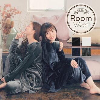 """背后起毛fuwamoko软件微纤维房服装上下安排(套衫)/全四色""""室内便服房服装睡衣喜爱的素色穿简单鼓鼓地女子的长袖子的毯子礼物"""