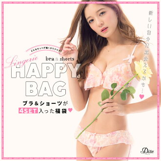 The big size brassiere underwear which underwear Lady's set 2017 underwear lucky bag shorts bra sexy has a cute is lovely mature ※The image is an image.