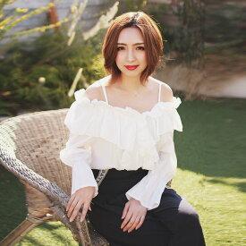 オフショルダー フリル ブラウス シャツトップス 長袖 レディース 女性 大人可愛い 大人カジュアル 20代 30代 40代 セレクトショップDIVA 韓国ファッション