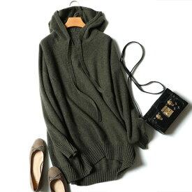 カシミアフーディーニットセーター 長袖 レディース 女性 大人可愛い 大人カジュアル 20代 30代 40代 セレクトショップDIVA 韓国ファッション