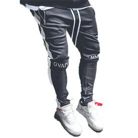 スイス発!「GUAPI」 メンズ ジョガーパンツ トラックパンツ スウェット パンツ サイドストライプ ボトムス スリムフィット スキニーフィット ロングパンツ アンクルジップ トレンド インポート 日本未入荷 大きいサイズあり 流行 最新 メンズカジュアル 小さいサイズあり