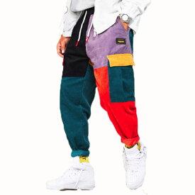 コーデュロイ カラフルブロック パッチワーク メンズ ジョガーパンツ スウェットパンツ スエットパンツ ズボン ボトム 大きいサイズあり 20代 30代 40代 50代 お洒落 edm hiphop フェス divacloset メンズファッション ユニセックス ダンス