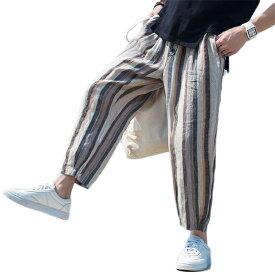 サルエルパンツ ゆるっとカジュアルパンツ ストライプ カラフル ハーレムパンツ ハーレムジョガー ヒップホップパンツ ジョガー メンズ レディース ユニセックス 20代 30代 40代 ダンサー ダンス ストリート hiphop カジュアル ジーンズ スウェットパンツ b系 大きいサイズ