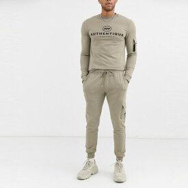 asos ASOS エイソス メンズ ASOS DESIGN カーキ色 印刷 カーゴポケット 共同 ORD スキニー ジョギング 大きいサイズ インポート エクストリームスーパースキニーフィット スウェットパンツ ジーンズ ジーパン 20代 30代 40代 ファッション コーディネート