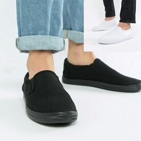 ASOS エイソス スリッポン スリップオン plimsolls キャンバス トレンド シューズ メンズ 靴 20代 30代 40代 ファッション コーディネート アウトフィット アウトドアー オシャレ 大人 カジュアル asos