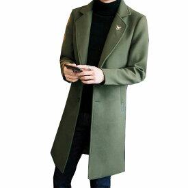 チェスターコート メンズ コート ウールコート 無地 シンプル コート 大きいサイズあり ビジネスコート ロング ジャケット 秋冬 冬服 秋 暖か 真冬 チェスターコート メンズ チェスターコート チェスターコート ロング ロングコート ロングジャケット メンズ ビジネスコート
