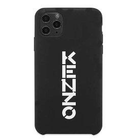KENZO(ケンゾー) ケンゾー iPhone ( 11 Pro Max ) ケース ブラック スマホケース ハイブランド インポート ブランド ファッション アイフォンケース