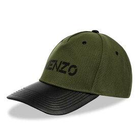 KENZO(ケンゾー)ケンゾー スポーツ ロゴ キャップ ツートンカラー カーキ ハイブランド インポート ブランド トレンドファッション
