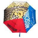 モスキーノ Moschino ロゴレオパード マルチパネル プリント 傘 umbrella ハイブランド インポート ブランド ファッション 30代 2…