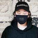 在庫あり 洗えるマスク M L XL 日本製 水洗い おしゃれ 大人用 黒マスク ブラック 白マスク ホワイト マスク クロ 綿マスク 綿素材 花…