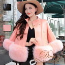 ファー付き レザージャケット レディース アウター 袖 裾 ファー フェイクレザージャケット フェイクファー グレー ブラック ピンク レ…