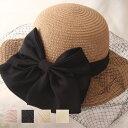 チュールとリボンがついた麦わら帽子 大きいサイズ 帽子 つば広 帽子 UV対策 紫外線対策 日焼け対策 ビーチ プール 海外 夏 春 秋 レデ…