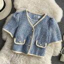 ヴィンテージ 半袖 ネック シングル ブレスト ジャケット blazer   カジュアル レトロ  パーティー お呼ばれ 二次会 結…