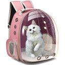 猫 キャリーバック リュック バックパック 通気性 散歩 旅行 ペット用品 猫 犬 チワワ ダックス トイプードル パグ フレ…