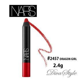 NARS ナーズ ベルベットマット リップ ペンシル #2457 DRAGON GIRL 2.4g