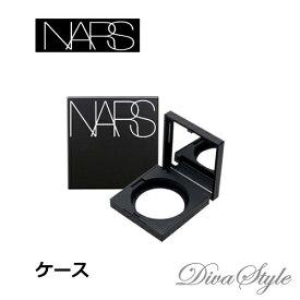 NARS ナーズ ナチュラルラディアント ロングウェア クッションファンデーション ケース【正規輸入品】