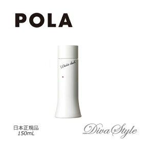 POLA ポーラ ホワイトショット LX 150mL【医薬部外品】【日本正規品・日本語表記】