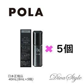 POLA ポーラ B.A ミルク 40mL(8mL×5個)トラベルキット【日本正規品・日本語表記】