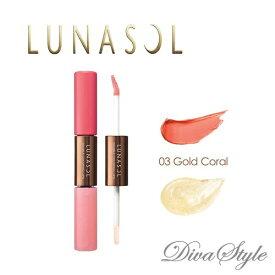 LUNASOL ルナソル ダブルカラーリングリップス  #03 Gold Coral 11.5g