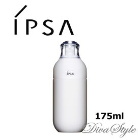 IPSA イプサ  ME レギュラー 2 本体 175ml 【医薬部外品】【日本正規品・日本語表記】