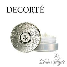 COSME DECORTE コスメデコルテ AQMW ネック リニュー クリーム 50g