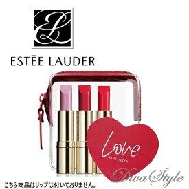 ESTEE LAUDER エスティローダー LOVE PVC ポーチ 小銭入れ リップケース ハート形のミラー付