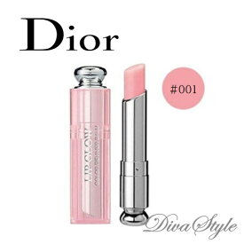 Christian Dior クリスチャンディオール アディクト リップ グロウ リップバーム #001ピンク 3.5g
