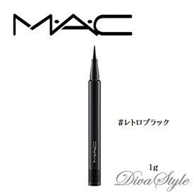 MAC マック フルイッドライン ペン # レトロ ブラック 1g